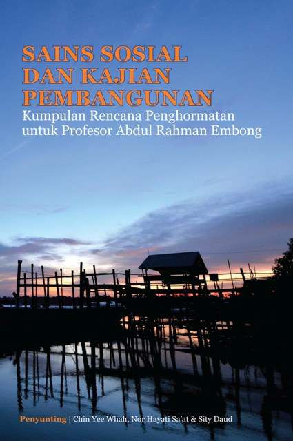 Embong Book Cover