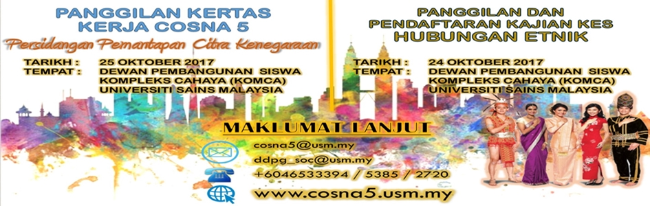 website cosna